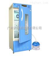 LRH-250-Y藥物穩定性試驗箱(無光照 )