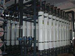 50T/H超滤设备超滤净水设备