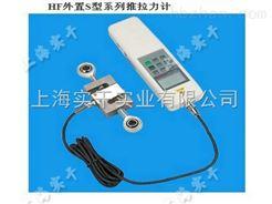 测力仪西藏分体式拉力测力仪
