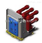 VD4高压断路器厂家直销