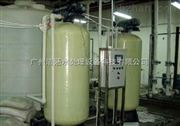 0.5- 软化水设备锅炉全自动软化水设备