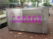 肇庆餐饮油水分离器/肇庆隔油池厂家低价出售