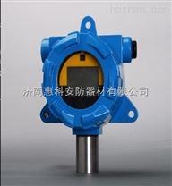 工業用二氧化硫檢測報警器
