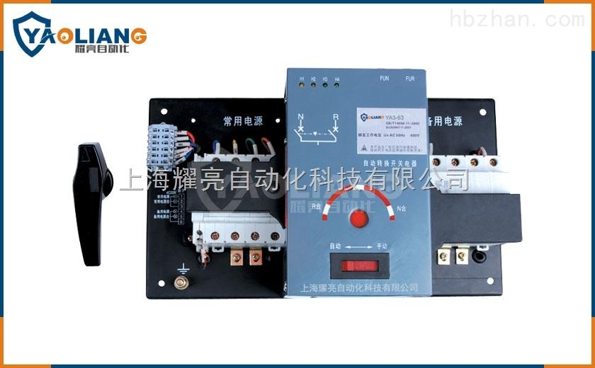 225a/3pi-watsg-225a/3p 双电源备自投