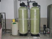 电镀软化水设备