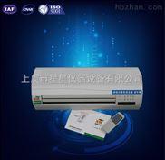 XM-B壁掛式臭氧發生器/臭氧發生器技術參數/臭氧發生器專業生產