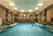 直销-霍州游泳池净水设备