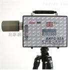 AKFC-92A粉尘采样器