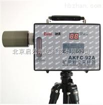 AKFC-92A粉塵采樣器