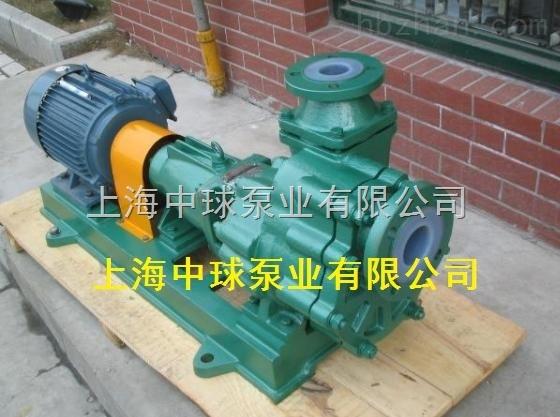 耐腐蚀塑料自吸泵