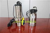 QDNR/QNR/WQR不锈钢耐高温潜水泵