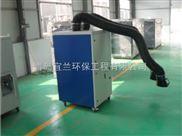 高负压焊接烟尘净化器烟雾净化设备