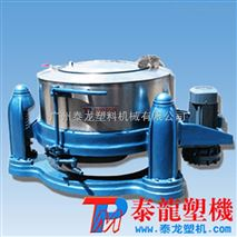 供应广东小型塑料脱水机
