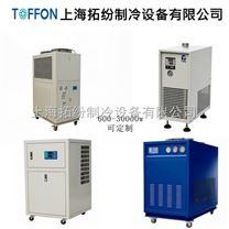 供應工業製冷機組