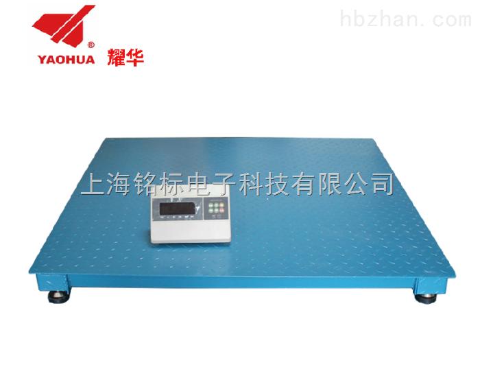 【南京接电脑带打印磅称,上海电子地磅称经销商】