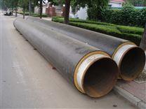 聚乙烯夾克管聚氨酯保溫材料排潮處理