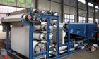 CTDY优质高效污泥脱水设备