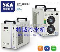 数控机床冷水机,冷却系统