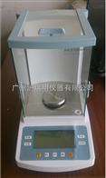 FA3104N電子分析天平,310g/0.1mg天平促銷