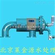 智能型电子水处理器