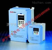 奥大变频器 ADG01D5T2B 现货山东供应