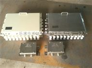 316不锈钢防爆接线端子箱