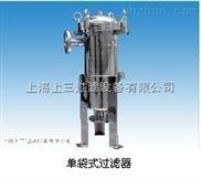 冷却液过滤器