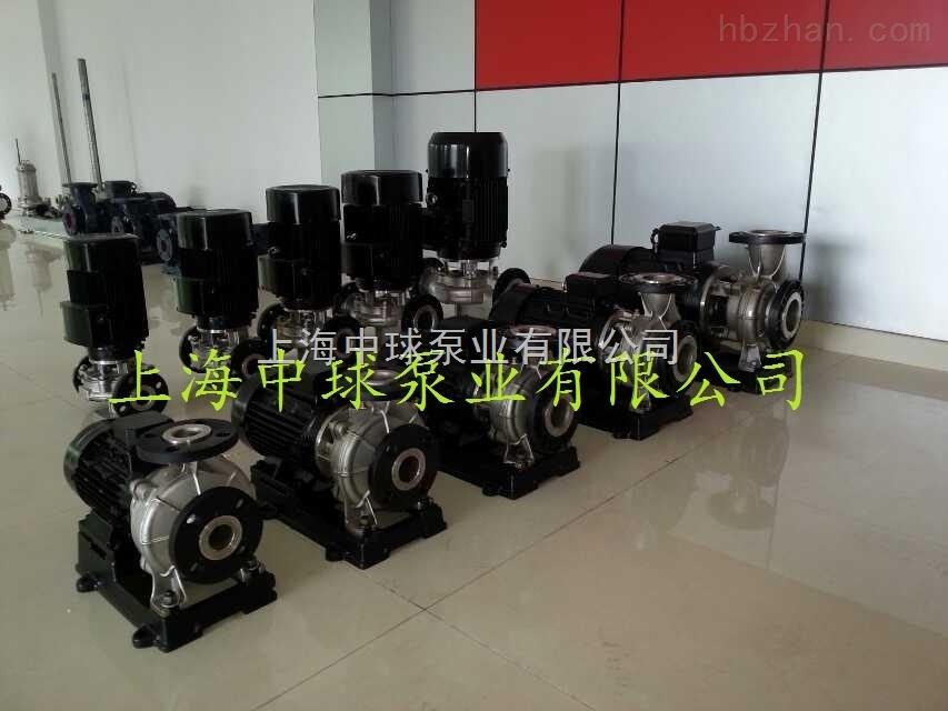 ISWH80-125不锈钢管道离心泵