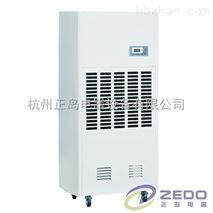 杭州食品厂除湿器生产厂家