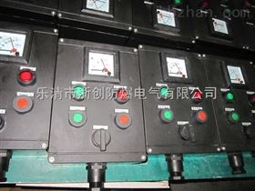 黑色BZC8050防爆防腐操作柱
