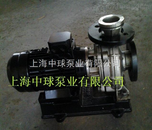 ISWH50-100不锈钢卧式离心泵