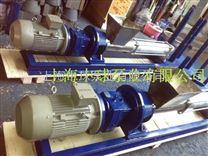 不锈钢料斗式螺杆泵