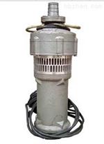 天津大流量热水潜水泵厂/井用潜水泵*耐腐蚀潜水泵