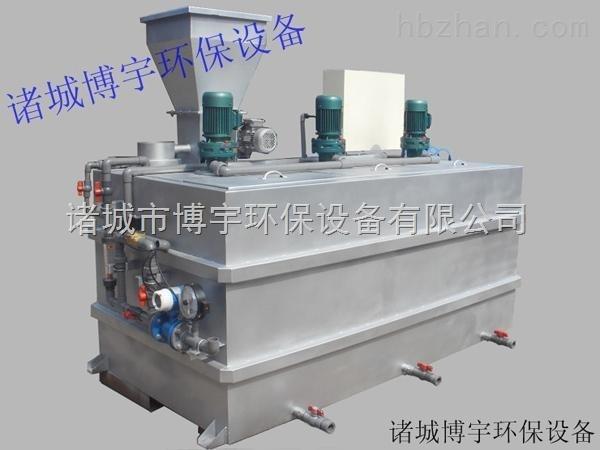供应全自动絮凝剂制备系统