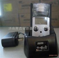 英思科GB90型便攜式甲烷檢測儀