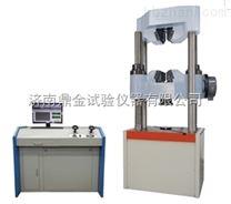 WAW-600C微機控製電液伺服液壓式萬能試驗機