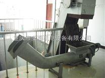 重庆栅渣输送压榨机 LZY