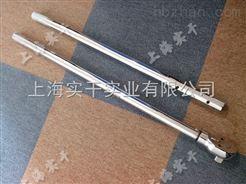 上海非标扭力扳手定制厂家
