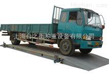 供应东城区移动式电子汽车衡 地磅 60-100吨地上衡