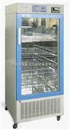 XYL-200型血液冷藏箱价格