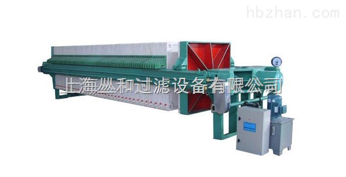800型液壓壓緊自動保壓廂式壓濾機