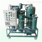 ZJD防爆润滑油滤油机 聚结真空脱水 厂家直销 免费提供培训操作