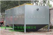 生活污水一体化处理设备 价格低 质量好