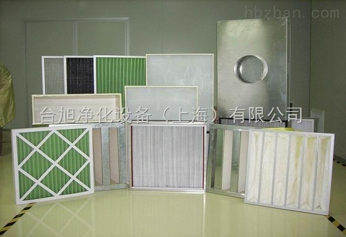 江苏板式初效空气过滤器厂家