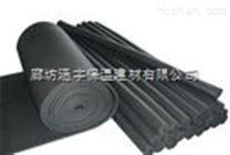 江苏省B1级橡塑板价格