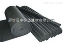 保温管道橡塑管规格型号价格