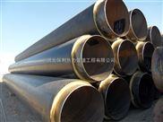 鋼套鋼熱水保溫管