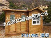 通化移动厕所-防腐木移动厕所-免水冲厕所