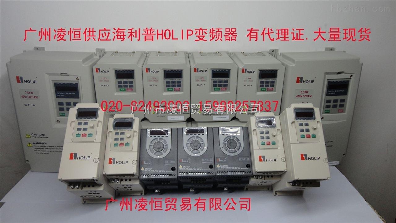 空压机专用变频器hlpa05d543b