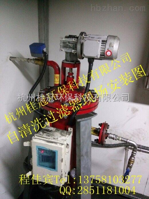 HGDSL-内蒙古电动刷式自清洗过滤器_供应信展鹏门机图片